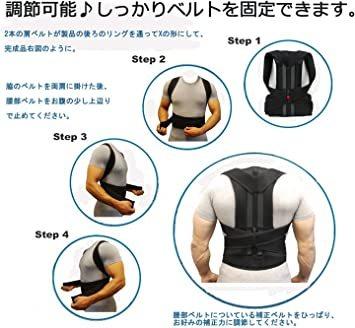XXL 猫背矯正ベルト 姿勢改善 背筋矯正ベルト 肩こり 解消 通気性抜群 猫背サポーター 姿勢予防 姿勢サポーター 男女兼用_画像5