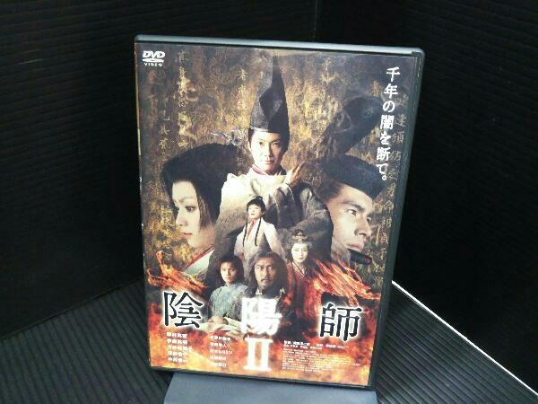 DVD 陰陽師Ⅱ /野村萬斎_画像1