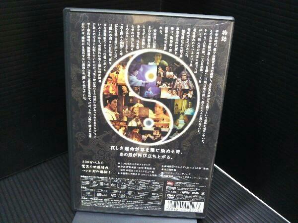 DVD 陰陽師Ⅱ /野村萬斎_画像2