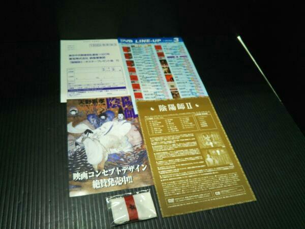 DVD 陰陽師Ⅱ /野村萬斎_画像3
