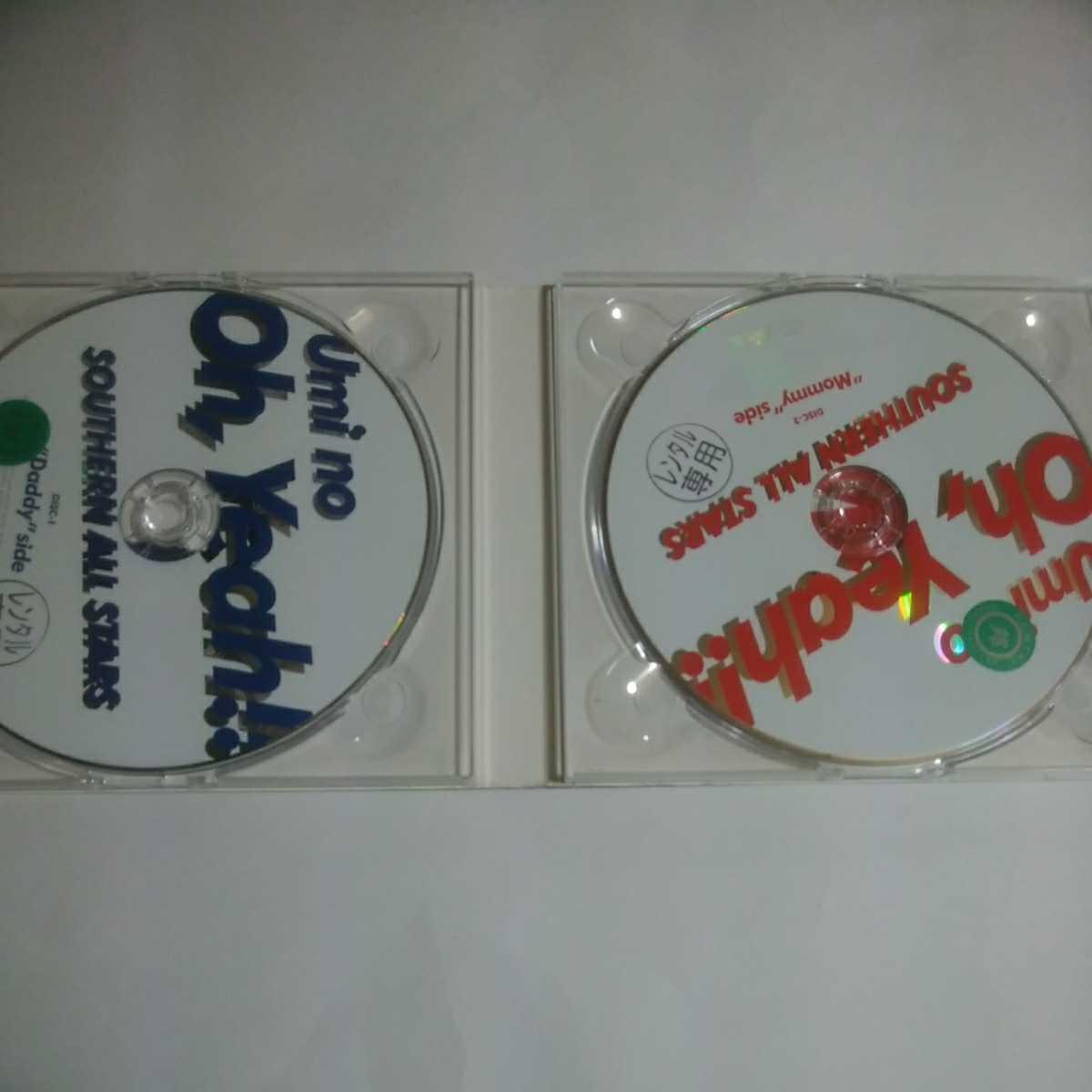 サザンオールスターズ 海の Oh,YEAH 完全生産限定盤 アルバム CD 2枚組 即決価格 33曲収録 サザン_画像2