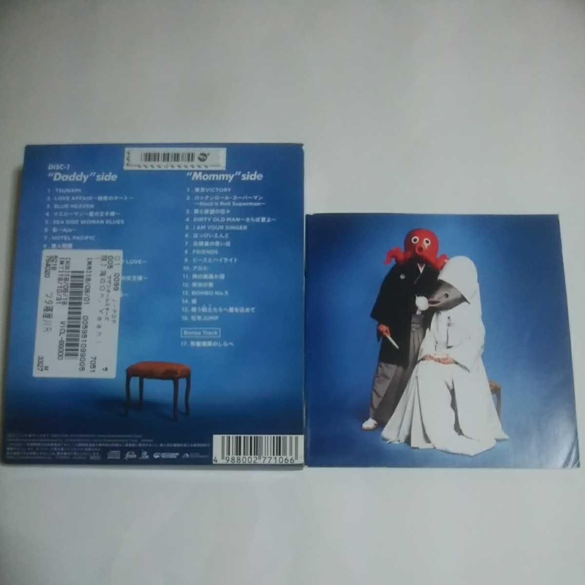 サザンオールスターズ 海の Oh,YEAH 完全生産限定盤 アルバム CD 2枚組 即決価格 33曲収録 サザン_画像4