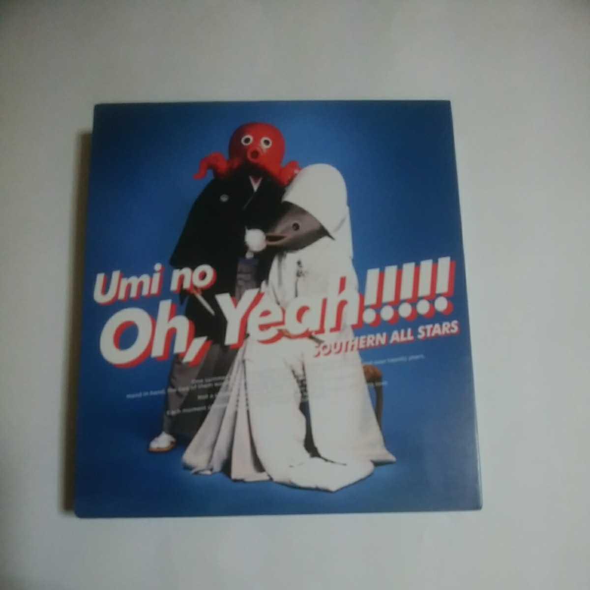 サザンオールスターズ 海の Oh,YEAH 完全生産限定盤 アルバム CD 2枚組 即決価格 33曲収録 サザン_画像1