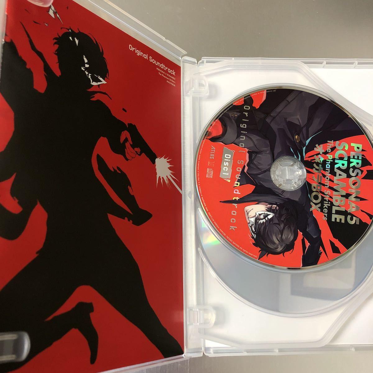 ◆送料無料◆ペルソナ5 スクランブル ザ ファントム ストライカーズ サウンドトラック CD & BD 主題歌メイキングムービー Blu-ray◆即決◆