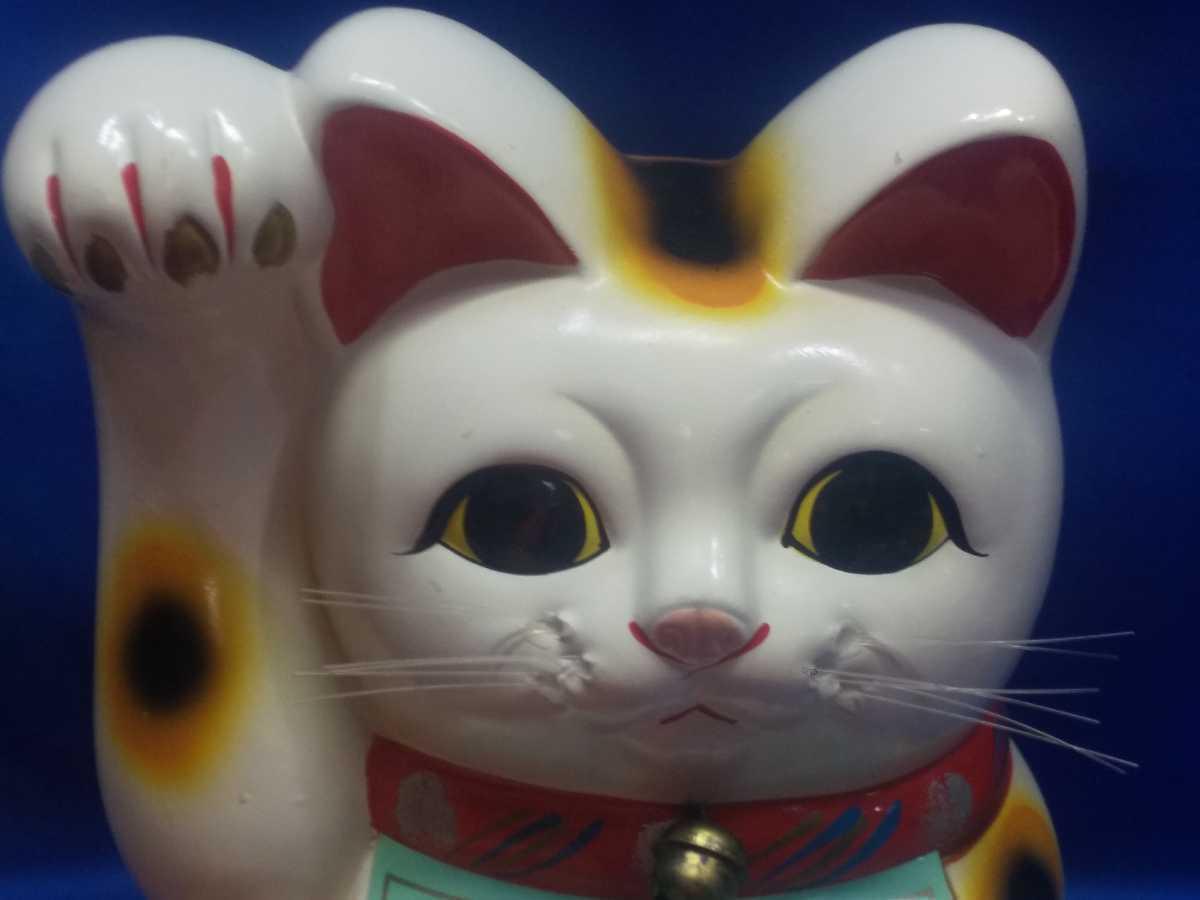 レトロ 招き猫 お辞儀 貯金箱 陶器 いらっしゃいませ 商売繁盛 縁起物 ビンテージ_画像2