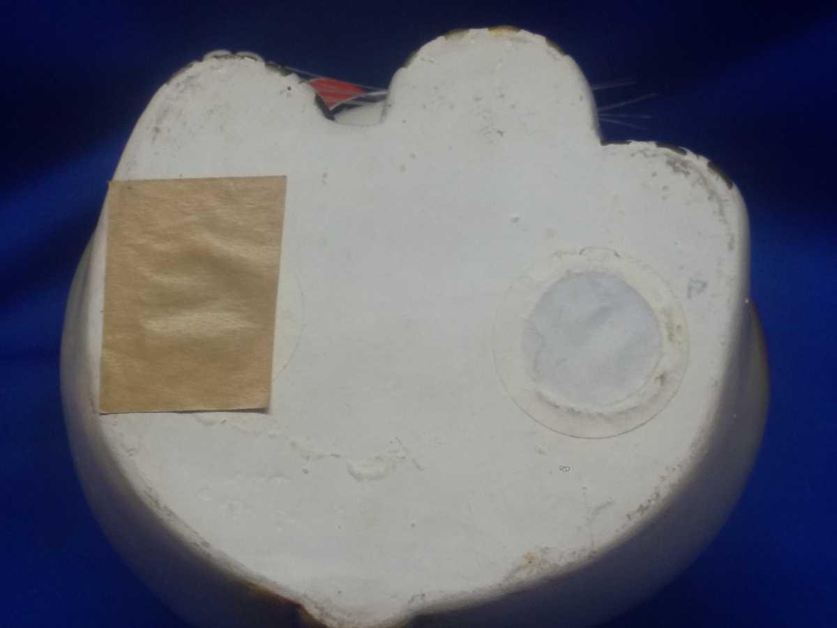 レトロ 招き猫 お辞儀 貯金箱 陶器 いらっしゃいませ 商売繁盛 縁起物 ビンテージ_画像8