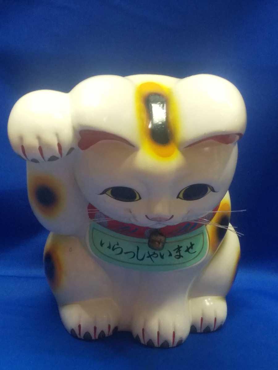 レトロ 招き猫 お辞儀 貯金箱 陶器 いらっしゃいませ 商売繁盛 縁起物 ビンテージ_画像1