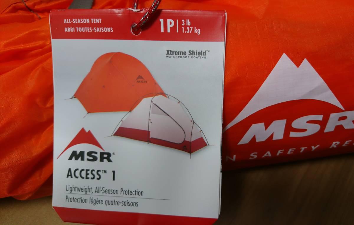 ★今期最後で最大SALE中★ 2020年製 MSR アクセス1・ACCESS(テント・キャンプ・登山・