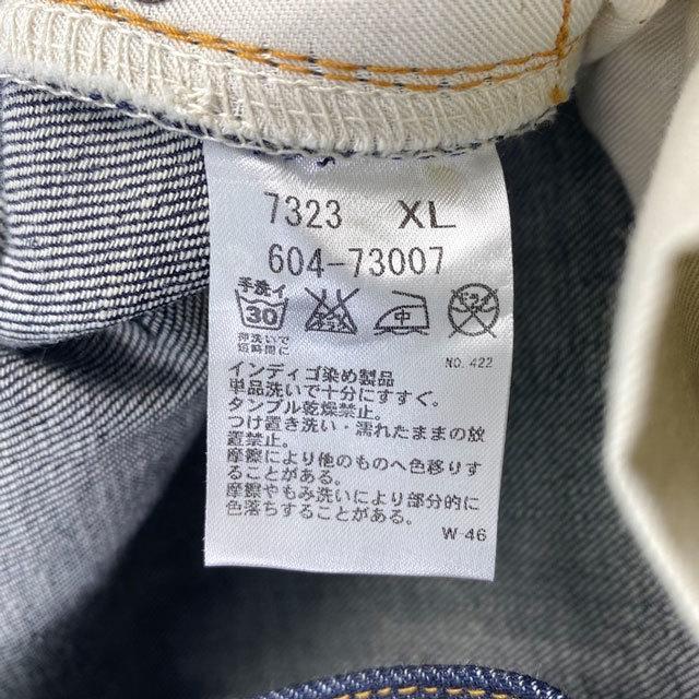 即決★MASTERPIECE★濃紺 W38 セルビッチ ジーンズ マスターピース メンズ 日本製 良品 赤耳 ジッパーフライ ジーパン XL デニムパンツ_画像6