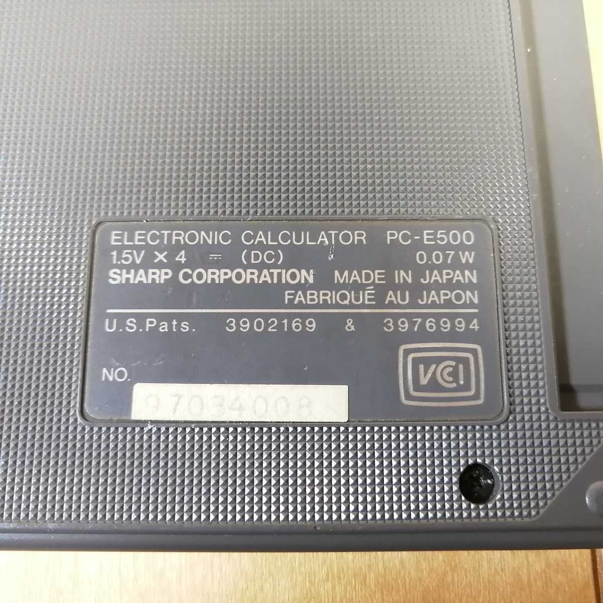 beautiful goods!! operation verification settled!! SHARP sharp pocket computer -PC-E500
