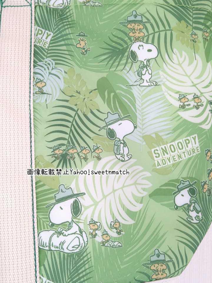 ルートート スヌーピー マミールー トートバッグ トートバック トート バッグ バック マザーズバッグ マザーズバック 新品 未使用