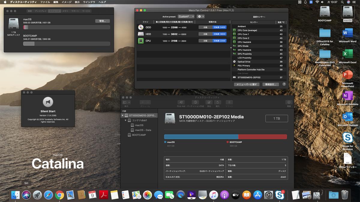 iMac/A1311/21.5inchi/Mid-2010/Core i3/1TB-HDD/W-OS/Catalina & Windows10Pro/即決時特典あり_画像5