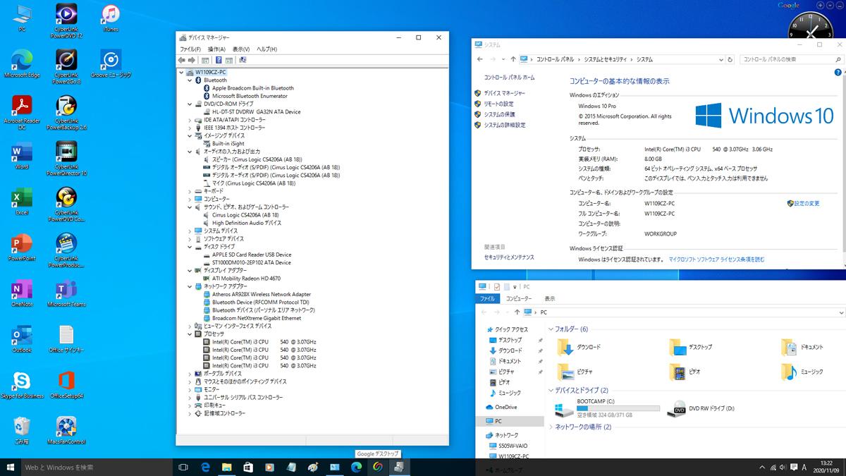 iMac/A1311/21.5inchi/Mid-2010/Core i3/1TB-HDD/W-OS/Catalina & Windows10Pro/即決時特典あり_画像9