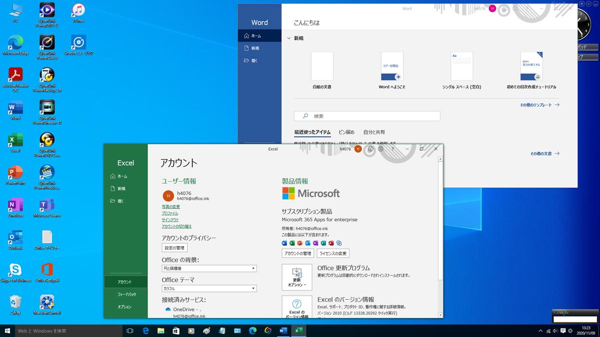 iMac/A1311/21.5inchi/Mid-2010/Core i3/1TB-HDD/W-OS/Catalina & Windows10Pro/即決時特典あり_画像10
