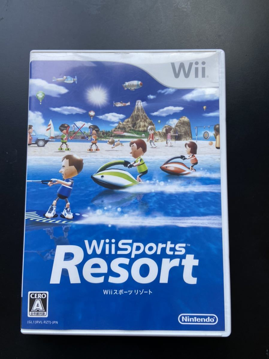 Wiiスポーツリゾート ソフトのみ