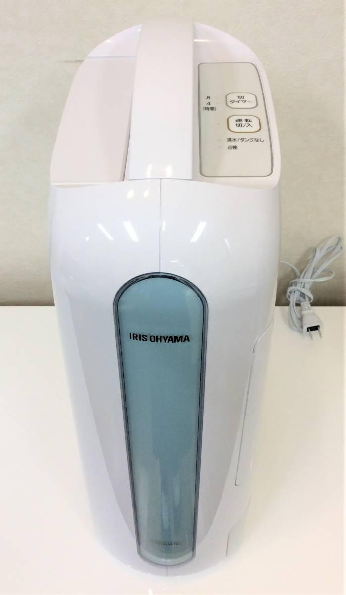 ☆超美品☆ 衣類乾燥除湿器 アイリスオーヤマ 2020年製 IJD-H20 強力除湿 タイマー付 静音設計 除湿量2.2L デシカント方式_画像1
