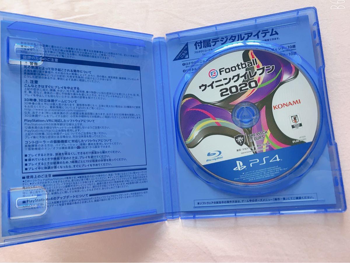 【PS4 】ウイニングイレブン2020