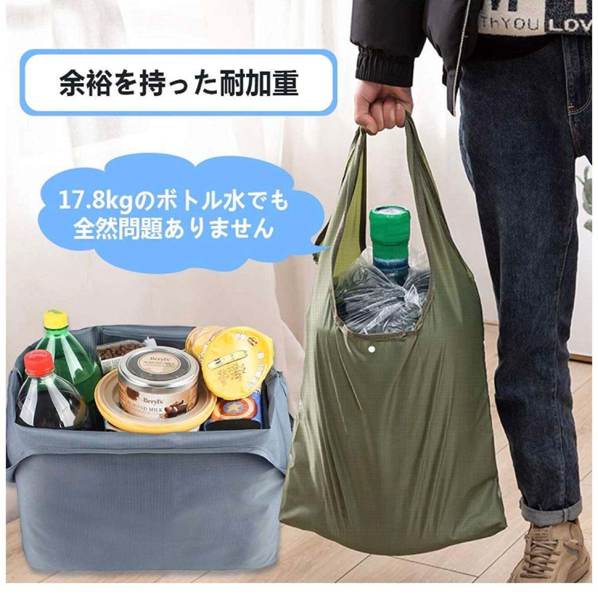 エコバッグ 折りたたみ コンビニ おしゃれ 買い物バッグ コンパクト 防水素材