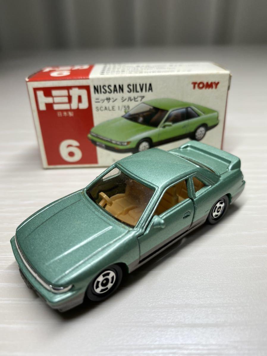 トミカ 赤箱 6 ニッサン シルビア 日本製