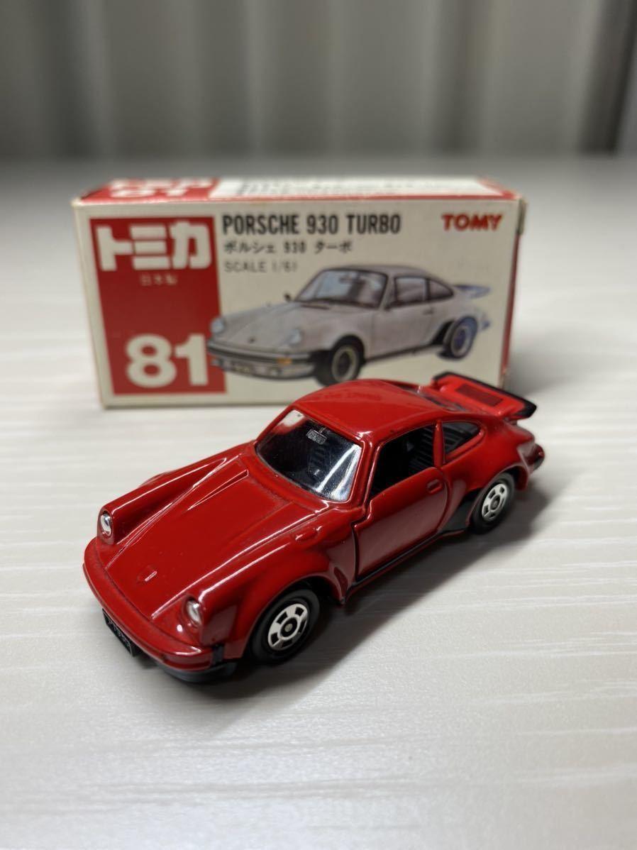 トミカ 赤箱 81 ポルシェ 930 ターボ 日本製