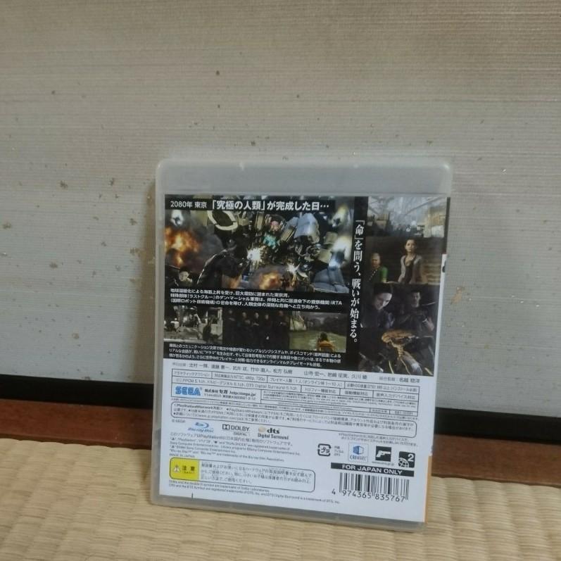 PS3ソフト『バイナリー ドメイン』