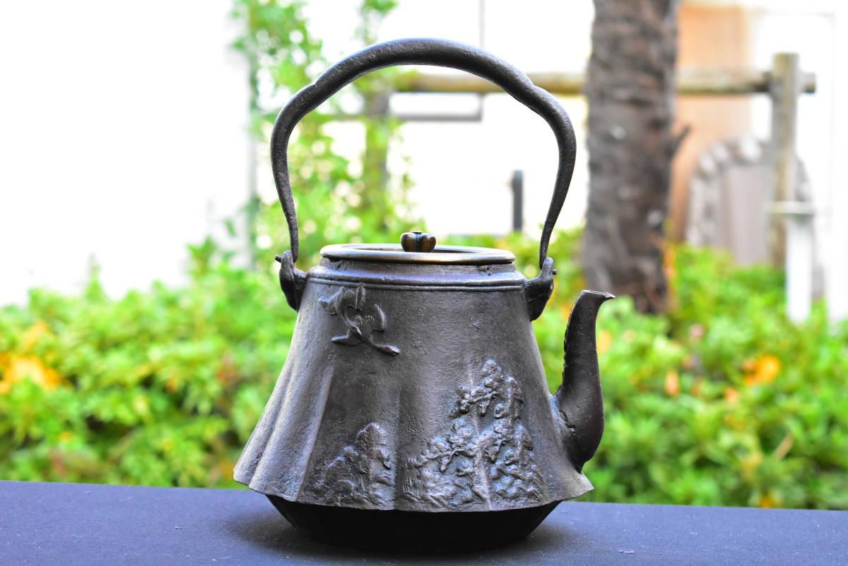 龍文堂造 富士型 鉄瓶 銅蓋 水漏れなし 重さ2.4kg 骨董 茶道具 画像22枚掲載中_画像2