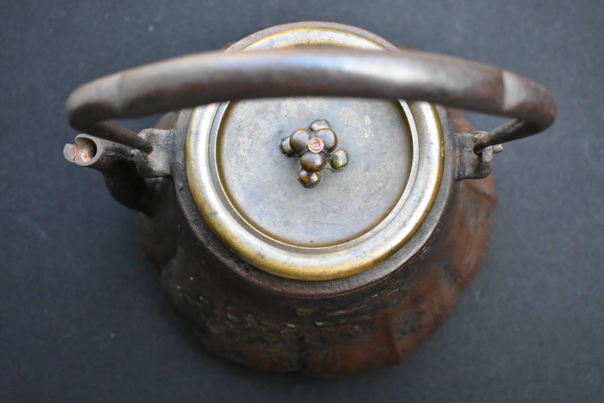 龍文堂造 富士型 鉄瓶 銅蓋 水漏れなし 重さ2.4kg 骨董 茶道具 画像22枚掲載中_画像5