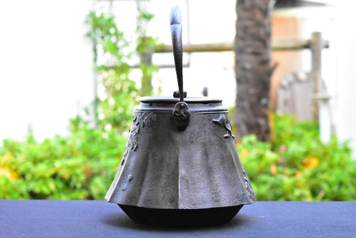 龍文堂造 富士型 鉄瓶 銅蓋 水漏れなし 重さ2.4kg 骨董 茶道具 画像22枚掲載中_画像4