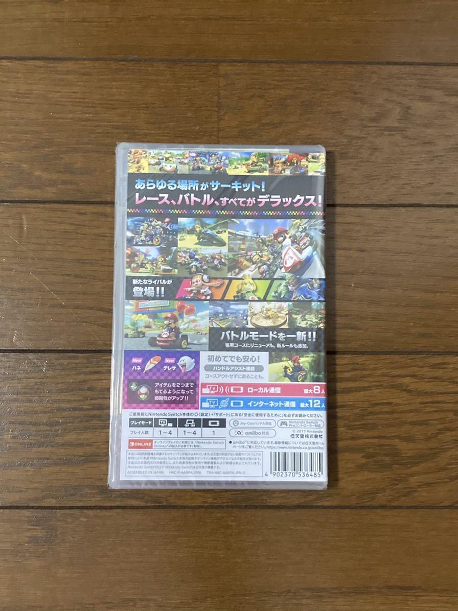 送料込み 新品 Switch マリオカート8 デラックス スイッチ Nintendo Switch