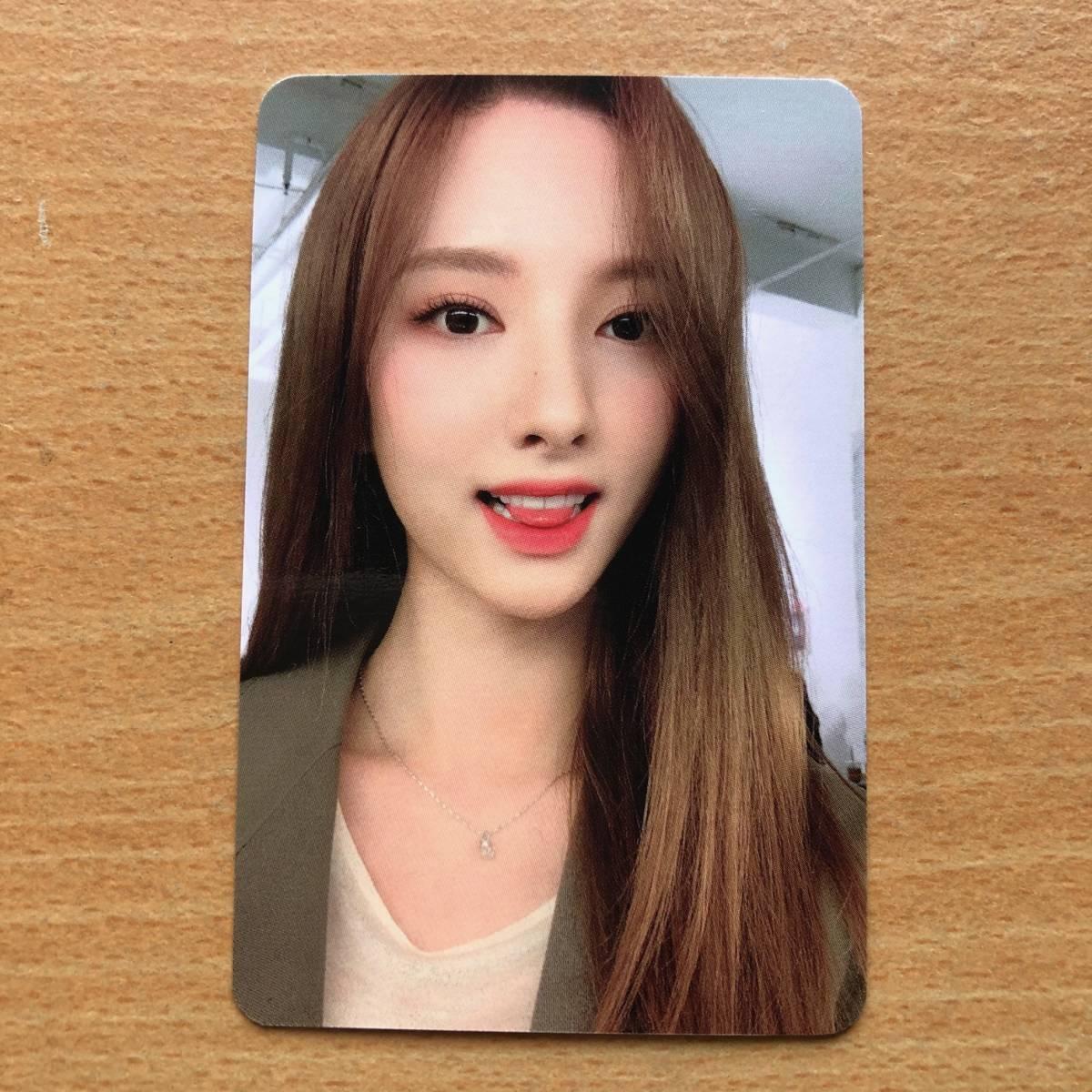 宇宙少女 WJSN 公式グッズ 1stPHOTO BOOK フォトブック『 ON 』 BONA(ボナ)  封入 フォトカード 韓国 K-POP_画像1