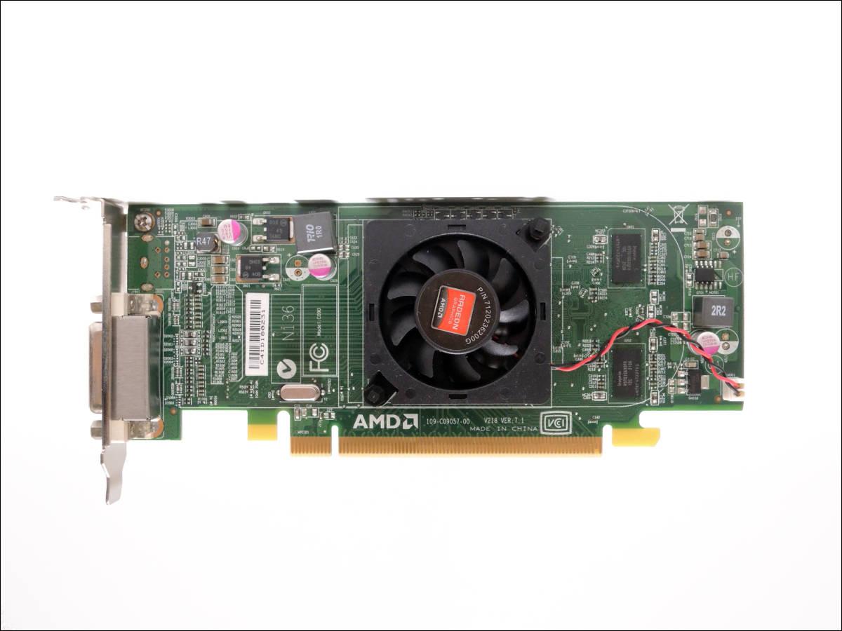 AMD ビデオカード AMD Radeon HD5450 512MB DMS-59 #8048_画像1