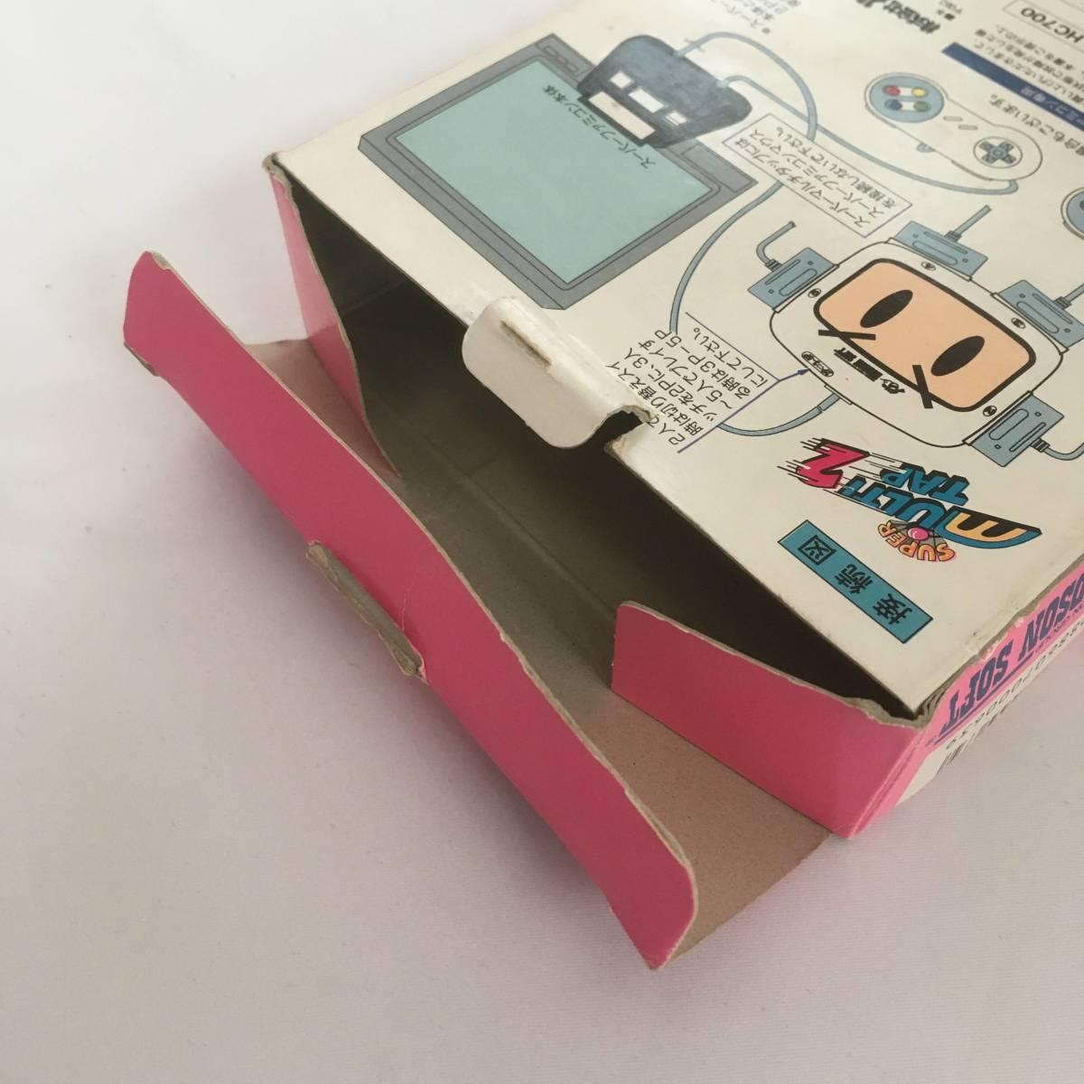 スーパーファミコン用 スーパーマルチタップ2(箱あり) / Super Multi Tap 2 SNES SFC Bomberman Hudson Game HC700 Box Nintendo
