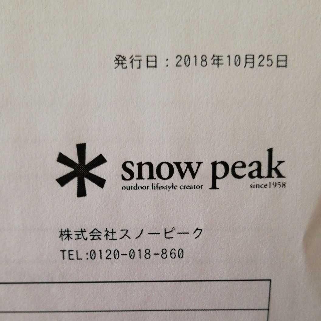 ローチェア30 スノーピーク snow peak