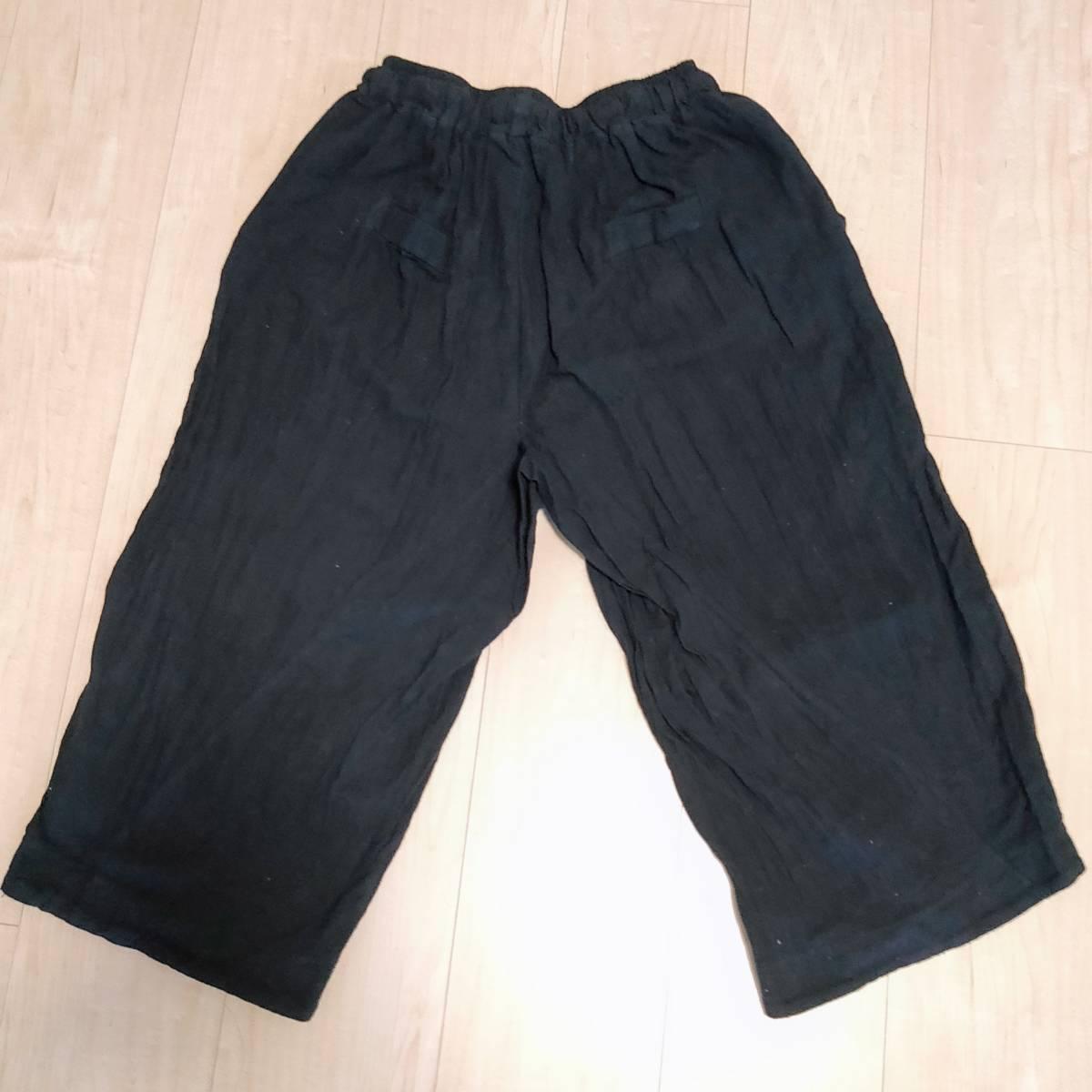 サルエルパンツ メンズ 七分丈 ブラック M ワイドパンツ ゆったり ポケット付きリラックス 動きやすい 新品未使用 送料無料 即日発送
