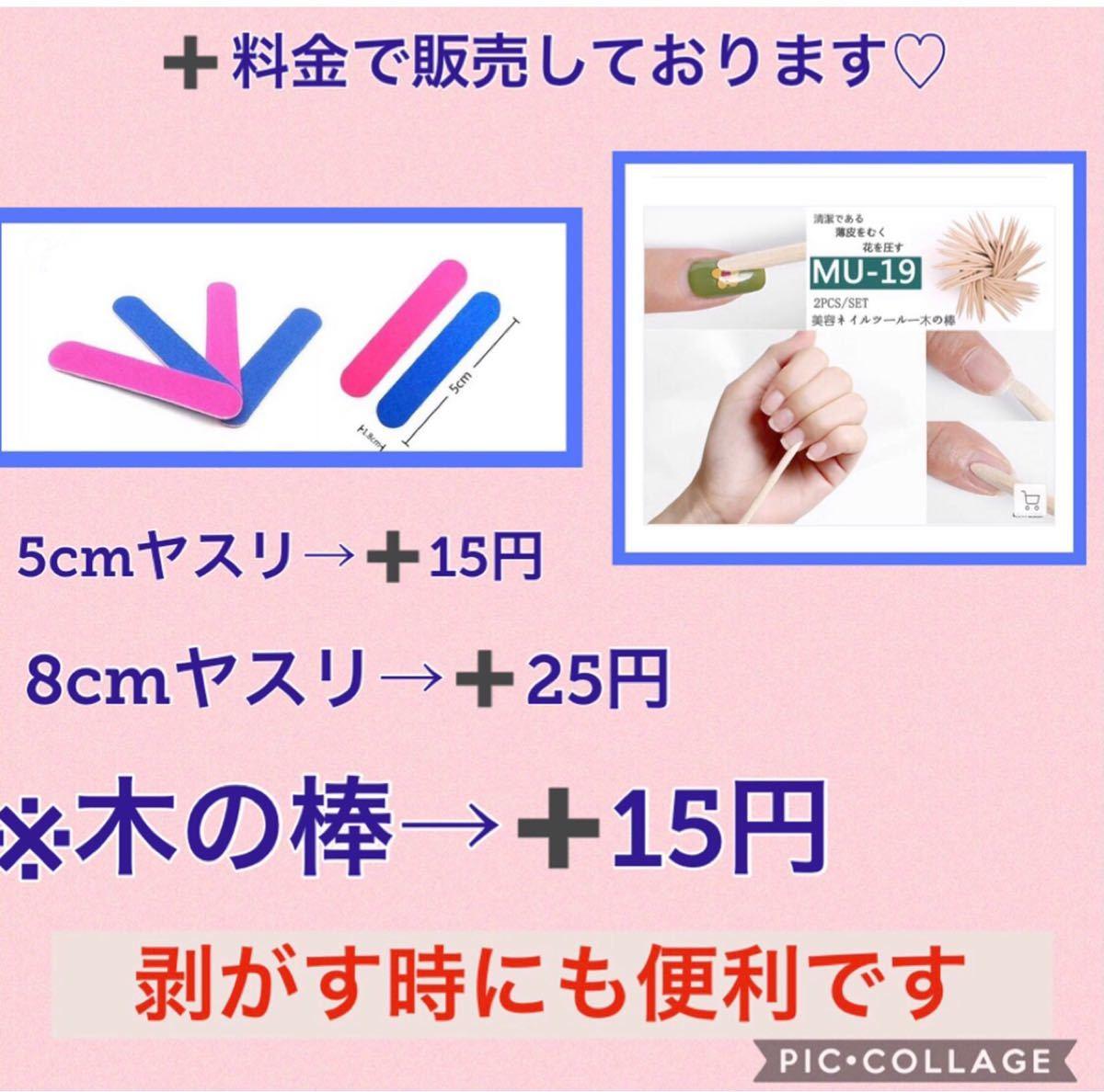 【3枚購入でシール1枚プレゼント】簡単貼るだけジェルネイルシール☆。.