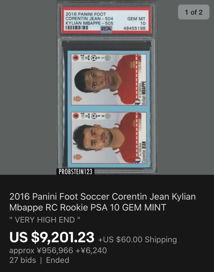 Kylian Mbappe Panini 2016-17 RC Sticker ルーキー ムバッペ エムバペ_画像3