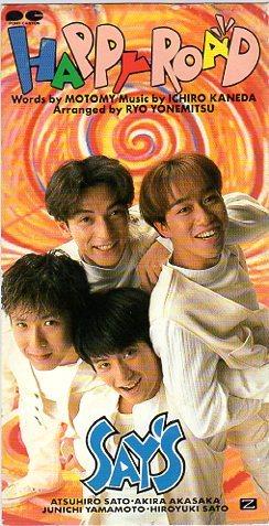 ◆8cmCDS◆SAY'S/HAPPY ROAD/光GENJI/ユニット_画像1