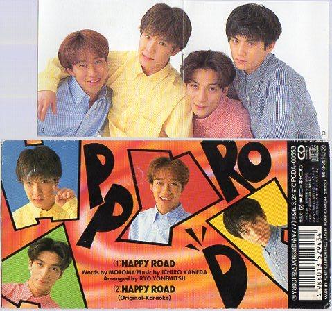 ◆8cmCDS◆SAY'S/HAPPY ROAD/光GENJI/ユニット_画像2