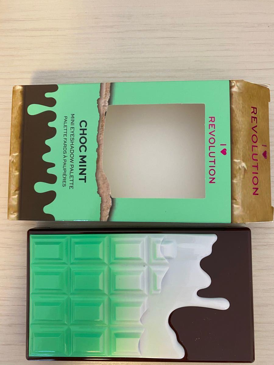 メイクアップレボリューション チョコミント
