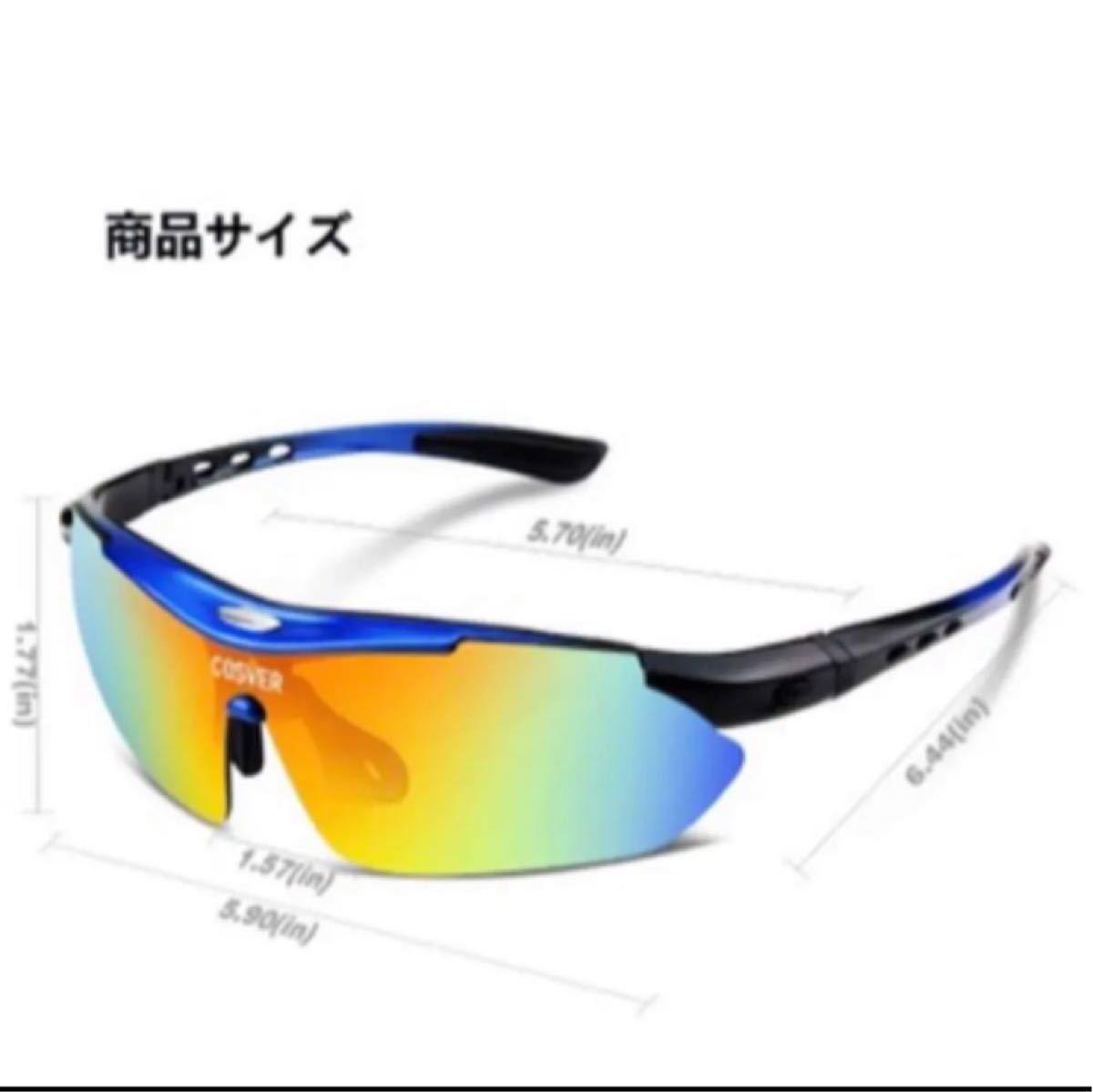 偏光 スポーツサングラス
