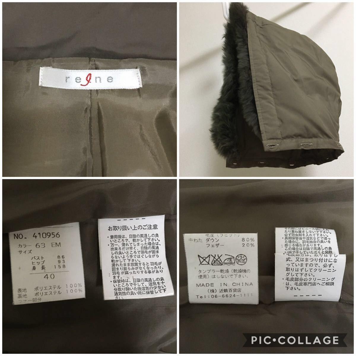 ダウンジャケット ダウンコート カーキ サイズ40 L
