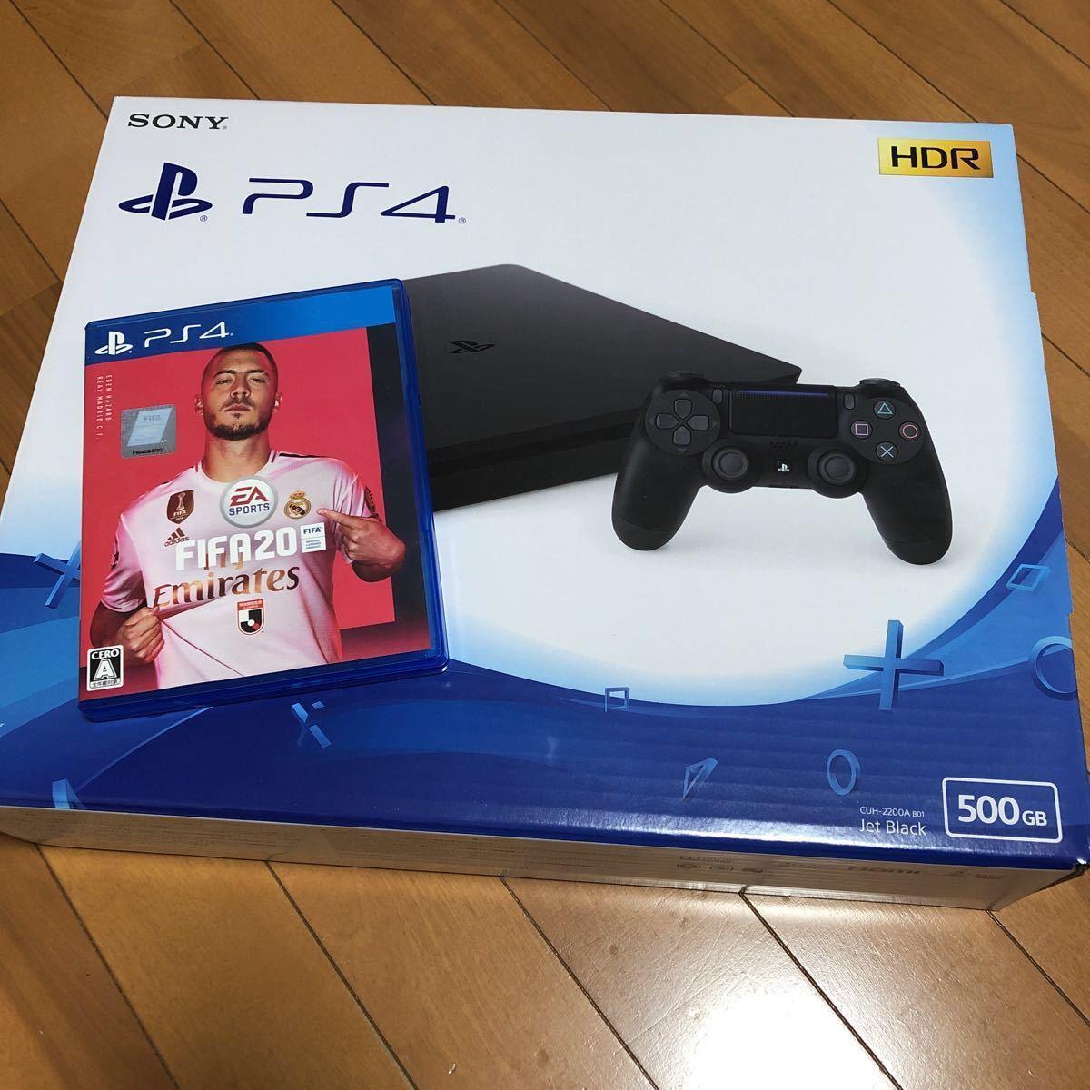 PS4本体 FIFA20 セット