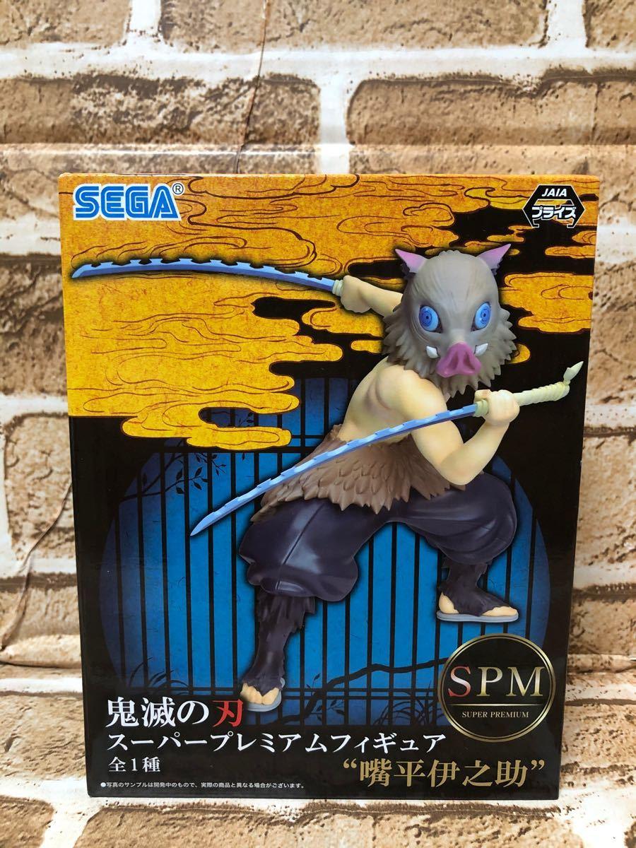 鬼滅の刃 フィギュア SPM  4種セット(炭治郎、善逸、伊之助、禰豆子)