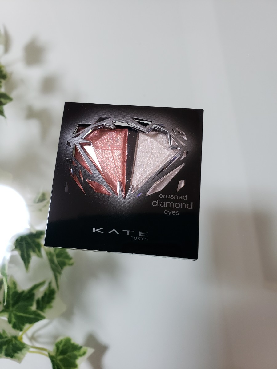 ケイト クラッシュダイアモンドアイズ PK-2