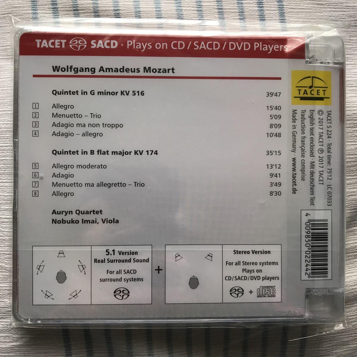 名盤 hybrid SACD モーツァルト 弦楽五重奏曲 第1番 第4番 アウリン四重奏団 今井信子_画像2