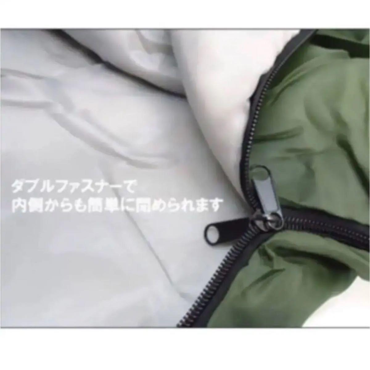 寝袋 アウトドア 釣り ツーリング 災害 封筒型 シュラフ