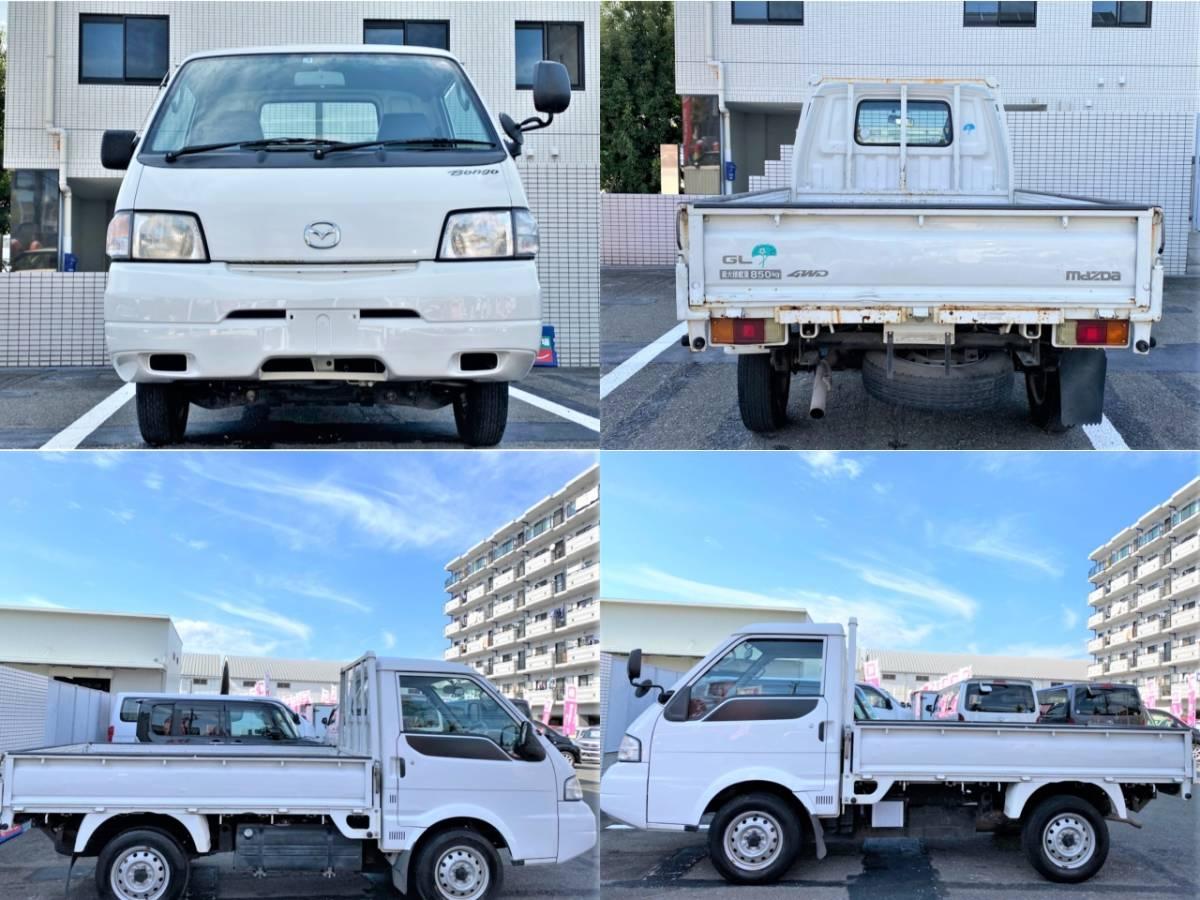 「H15 ボンゴトラック☆4WD☆パワステ☆パワーウィンドウ☆エアバッグ☆エアコン☆格安出品☆」の画像3