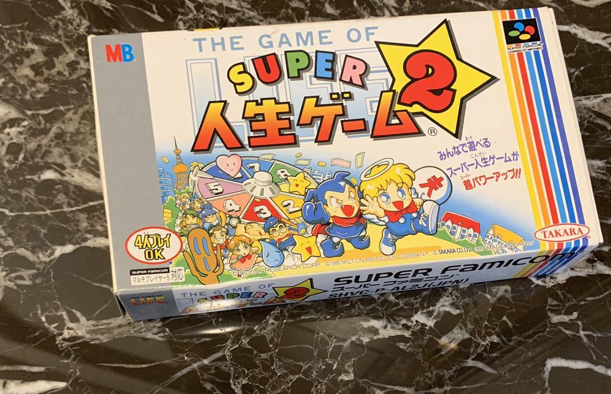 ★【送料無料】★【Brand: タカラ: スーパー人生ゲーム2】★【SFC :スーパーファミコン 】★【スーパーファミコン ソフト 人生ゲーム2】