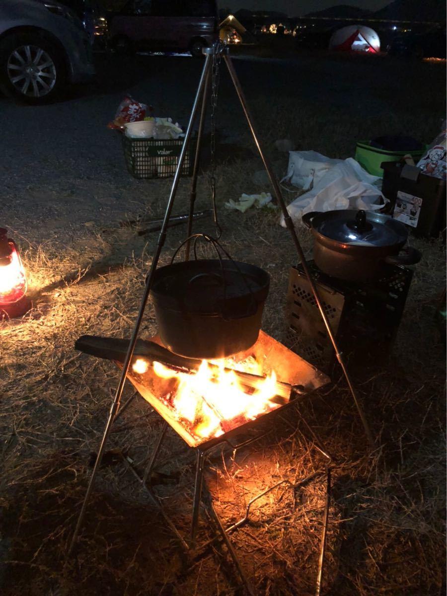 焚き火台 トライポット 激安セット 4段ロング キャンプ バーベキュー 焚火台