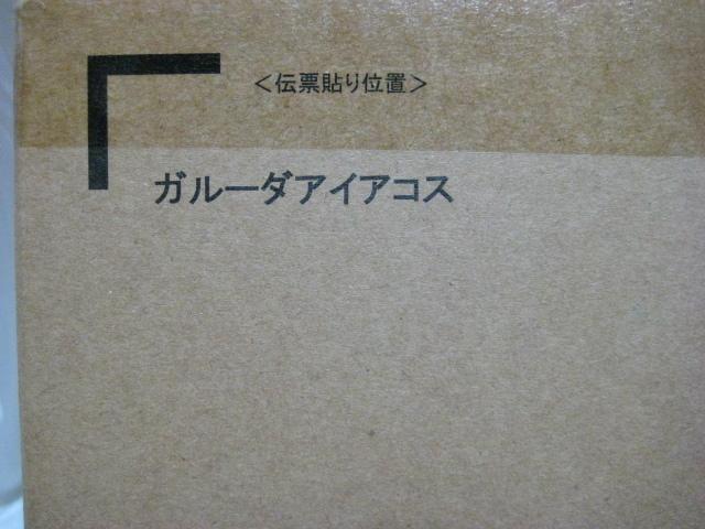 【送料込】聖闘士聖衣神話EX[冥界三巨頭セット]全て未開封新品 魂ウェブ商店限定品含む_画像9